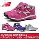 【送料無料】NewBalance(ニューバランス) レディース ランニングシューズ W1040(2E) 2015年春夏モデル 3色展開(パープル(PU5)/ピンク(PK5)/グレー(GR5)) 靴