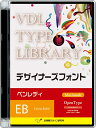 ╗ы│╨е╟е╢едеє╕ж╡ц╜ъ VDL TYPE LIBRARY е╟е╢еде╩б╝е║е╒ейеєе╚ Macintosh╚╟ Open Type е┌еєеье╟ег Extra Bold 45500(┬х░·дн╔╘▓─)
