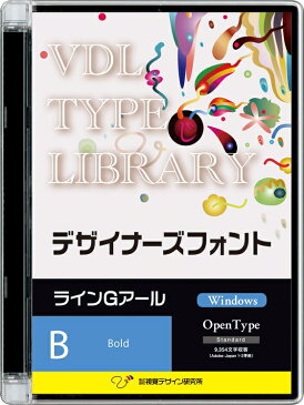 視覚デザイン研究所 VDL TYPE LIBRARY デザイナーズフォント Windows版 Open Type ラインGアール Bold 49510(代引き不可)