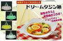 耐熱ガラス+有田焼 ドリームタジン鍋 角型 楽しい クッキング
