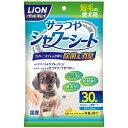 ライオン商事 シャワーシート短毛犬用30枚