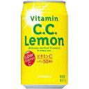 サントリー CCレモン 缶 350ml×24本(代引き不可)