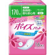 ポイズパッド スーパー 16枚入 日本製紙クレシア