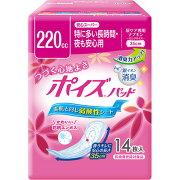 ポイズパッド 安心スーパー 14枚入 日本製紙クレシア