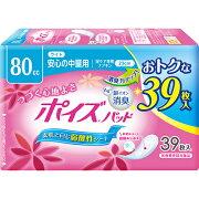 ポイズパッド ライト マルチパック 39枚入 日本製紙クレシア