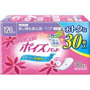 ポイズパッド レギュラー マルチパック 30枚入 日本製紙クレシア