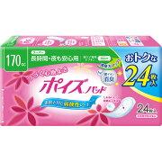 ポイズパッド スーパー マルチパック 24枚入 日本製紙クレシア
