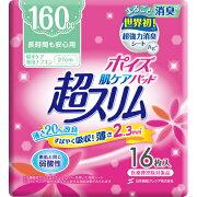 ポイズ肌ケアパッド 超スリム 長時間も安心用 16枚入 日本製紙クレシア