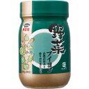 野菜ブイヨン(顆粒) 200g 平和食品工業