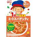 1歳からの幼児食 ミートスパゲッティ 2食入 アイクレオ【S1】