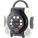 ツインバード 防水CDプレーヤー AV-J166BR ツインバード工業
