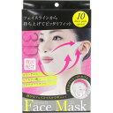 ストレッチ 3Dフィット フェイスマスク 10枚入 ARIGATO