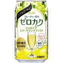 【ケース販売】アサヒ ゼロカク シャルドネスパークリングテイスト 350ml×24本 アサヒビール