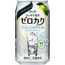 【ケース販売】アサヒ ゼロカク ジントニックテイスト 350ml×24本 アサヒビールの画像
