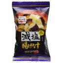 食品 - 永谷園 味噌汁庵 揚げなす 合わせ 減塩 8.6g×6個【S1】