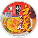 【ケース販売】五木 カップえび天うどん 172g×18個 五木食品