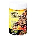 エキゾテラ リクガメの栄養バランスフード 180g ジェックス