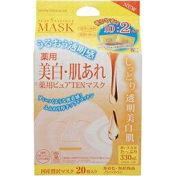 ジャパンギャルズ ピュアファイブエッセンスマスク 薬用ピュアTENマスク 美白・肌あれ 20枚