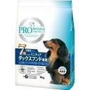 プロマネージ 犬種別シリーズ 7歳からのミニチュアダックスフンド専用 シニア犬用 4kg マースジャパンリミテッド