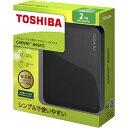 東芝 CANVIO BASICS ポータブルハードディスク 2.5インチUSB外付けHDD(2TB) HD-AC20TK ブラック 東芝コンシューママーケティング