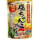 元大関前の山直伝塩ちゃんこ鍋の素 750g 愛媛うまいもの販売