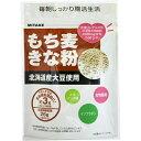 みたけ もち麦きな粉 135g みたけ食品工業【ポイント10倍】