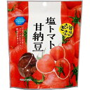 塩トマト甘納豆 180g 味源...