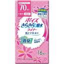 ポイズライナー さらさら吸水 スリム 中量用 16枚 日本製紙クレシア