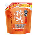 薬用 柿渋エキス配合ボディソープ 大容量(1.2L)(代引不可)