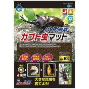 インセクトランド バイオ育成 カブト虫マット(10L) インセクトランド(代引不可)