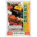 JOY AGRIS 野菜の肥料 700g JOYアグリス