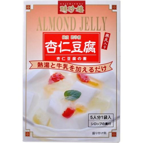 聘珍樓 杏仁豆腐の素