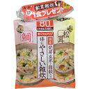 リセットボディ 体にやさしい鯛&松茸雑炊 5食セット アサヒフードアンドヘルスケア【S1】