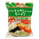 桜井食品 ベジタリアンのためのラーメン 醤油 100g【S1】
