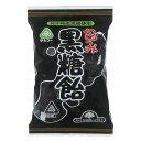 サンコー 包み黒糖飴 95g 健康志向菓子サンコー
