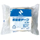 ニチバン 段ボール包装用 布粘着テープ(LS) 50mm No.121【S1】