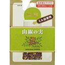 S&B 袋入り山椒の実 ミル詰替用 5g エスビー食品【S1】