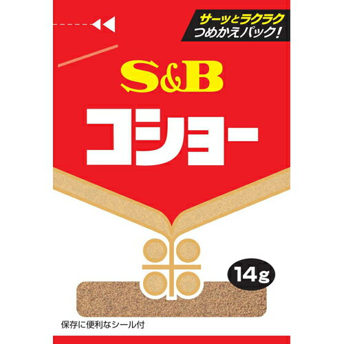 S&B 袋入りコショー 14g エスビー食品