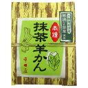 一口羊羹 抹茶×10個 平田屋