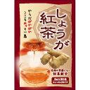 しょうが紅茶 3g×30包 ジェイワイ