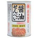 越後製菓 非常用・備蓄用 醤油せんべい 長期保存缶 2枚×6...