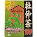 太陽がいっぱい 杜仲茶100 30包 リブ・ラボラトリーズ