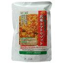 玄米トマトリゾット 200g コジマフーズ