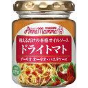 カゴメ アンナマンマ アーリオオーリオ・パスタソースドライトマト 110g