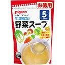 ピジョン ベビーフード かんたん粉末 野菜スープ お徳用 50g