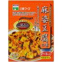 三育 植物原料だけを使ったマーボー豆腐(麻婆豆腐)の素 180g 三育フーズ