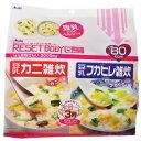 リセットボディ 豆乳カニ雑炊&フカヒレ雑炊 5食セット アサヒフードアンドヘルスケア【S1】