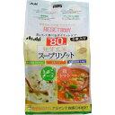 リセットボディ 豆乳きのこチーズ&鶏トマトスープリゾット 5食セット アサヒフードアンドヘルスケア【S1】