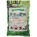 ハイポネックス 芝生の肥料 9-4-4 500g ハイポネックスジャパン