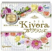 ソフィ Kiyora(きよら) フレグランス ホワイトフローラルの香り 72枚 ユニ・チャーム